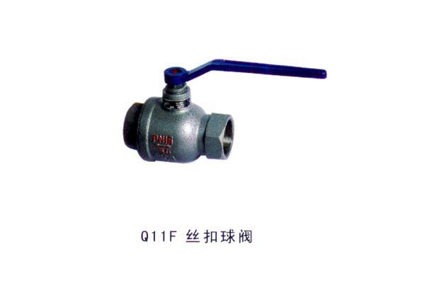 q11f 丝扣球阀图片
